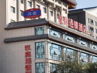 Hanting Hotel Xian Train Sation Jie Fang Road Branch