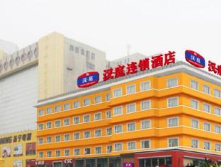 Hanting Hotel Xian North Street Shi Zi Branch