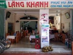Lang Khanh Hotel | Ninh Binh Budget Hotels