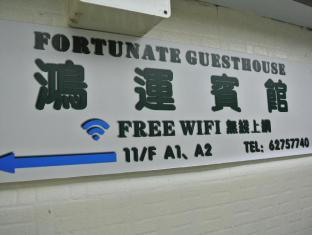 Fortunate Guest House