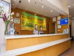 7 Days Inn Chongqing Shangqingsi Center Branch   Hotel in Chongqing