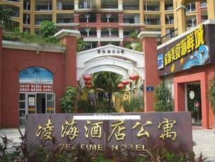 Shenzhen DaMeiSha Hao Pai Te Ling Hai Apartment Hotel