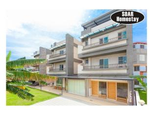 /soar-bed-and-breakfast/hotel/taitung-tw.html?asq=jGXBHFvRg5Z51Emf%2fbXG4w%3d%3d
