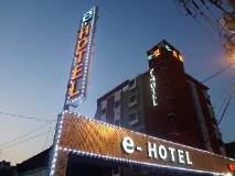 Goodstay E Hotel: