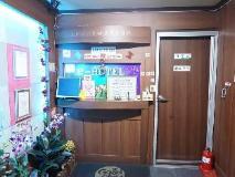 Goodstay E Hotel: reception