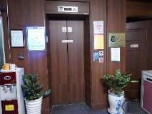Goodstay E Hotel: facilities