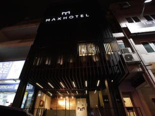 梳邦再也马克思酒店