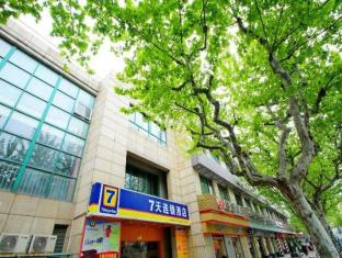 7 Days Inn Shanghai Damuqiao Subway Station Branch