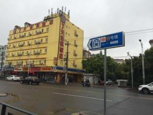 7 Days Inn Shanghai Xujiahui Longcao Road Subway Station Branch