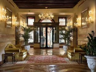 /fi-fi/hotel-ai-cavalieri-di-venezia/hotel/venice-it.html?asq=vrkGgIUsL%2bbahMd1T3QaFc8vtOD6pz9C2Mlrix6aGww%3d