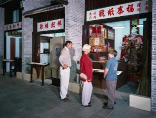Hyatt Regency Sha Tin Hotel Hongkong - Közeli látványosságok