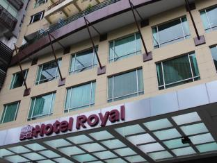Hotel Royal Kuala Lumpur Kuala Lumpur - Exterior