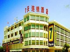 7 Days Inn Zhangjiajie Tian Men Road Branch | Hotel in Zhangjiajie