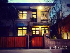 Sunny Day House | Taiwan Budget Hotels