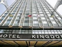 Kingdom Hotel: exterior