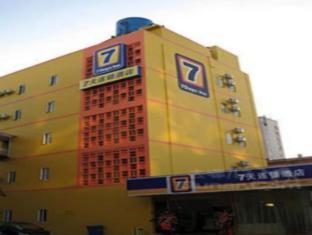 /7-days-inn-yichang-wanda-plaza-branch/hotel/yichang-cn.html?asq=jGXBHFvRg5Z51Emf%2fbXG4w%3d%3d