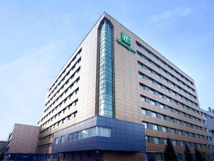Holiday Inn Downtown Beijing Hotel