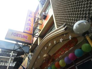 Best Fortune Hotel