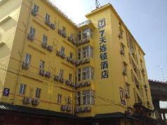 7 Days Inn Xiamen Xianyue Road Branch China