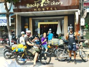 Danang Backpackers Hostel