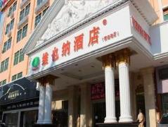 Vienna Hotel Qianjin Road Branch | Hotel in Shenzhen