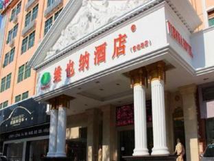 Vienna Hotel Qianjin Road Branch