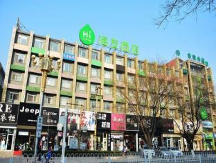 Hi Inn Beijing Changping Fuxue Road