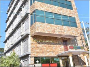 /red-dragon-hotel/hotel/hsipaw-mm.html?asq=jGXBHFvRg5Z51Emf%2fbXG4w%3d%3d