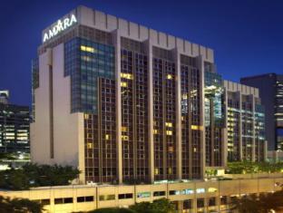 Amara Singapore Singapur - Exterior del hotel