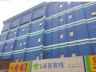 Hi Inn Nanjing Zhujiang Road Branch
