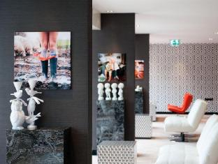 Hotel Schiphol A4 Hotel - Amsterdam Airport Amsterdam - Hotel interieur