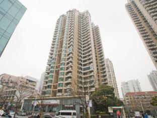 YL International Serviced Apartment- Shanghai Yongxin Garden