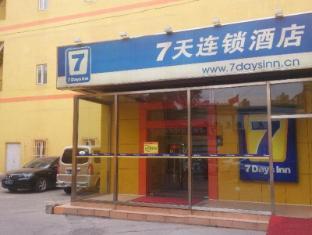 /7-days-inn-shenyang-north-railway-station/hotel/shenyang-cn.html?asq=jGXBHFvRg5Z51Emf%2fbXG4w%3d%3d