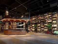 James Joyce Coffetel Hotel Guangzhou ChangLong Branch | Hotel in Guangzhou