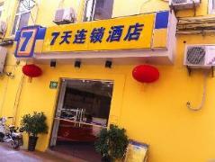 7 Days Inn Shanghai JingAn Temple Branch China