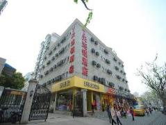 7 Days Inn Shanghai Daning International Yanchang Road Subway Station Branch | Cheap Hotels in Shanghai China
