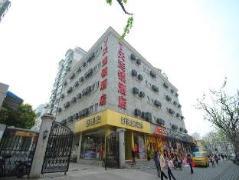 7 Days Inn Shanghai Daning International Yanchang Road Subway Station Branch China