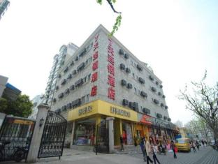 7 Days Inn Shanghai Daning International Yanchang Road Subway Station Branch