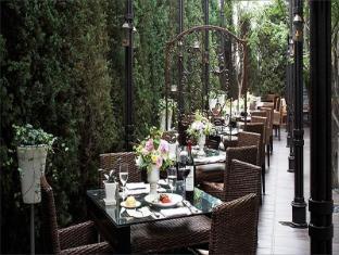 The Ritz-Carlton, Seoul Seoul - The Garden