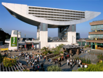 Hotel Skycity: nearby attraction
