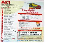 Hotel Skycity: nearby transport