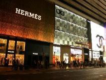 Hotel Skycity: shops