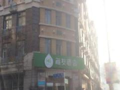 HI Inn Harbin Central Avenue | Hotel in Harbin
