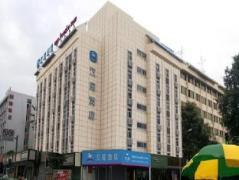 Hanting Hotel Kuanzhai Alley West Branch | Hotel in Chengdu