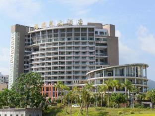 /th-th/leroy-hotel-wuzhishan/hotel/sanya-cn.html?asq=vrkGgIUsL%2bbahMd1T3QaFc8vtOD6pz9C2Mlrix6aGww%3d