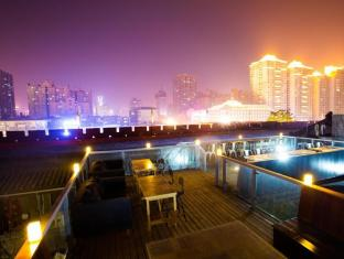 /sv-se/xian-travelling-with-hostel-zhu-que-men/hotel/xian-cn.html?asq=vrkGgIUsL%2bbahMd1T3QaFc8vtOD6pz9C2Mlrix6aGww%3d