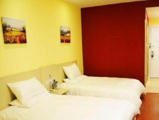 /hanting-hotel-urumqi-nianzigou-branch/hotel/urumqi-cn.html?asq=jGXBHFvRg5Z51Emf%2fbXG4w%3d%3d