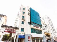 Hanting Hotel Suzhou Shilu Xumen Branch | Hotel in Suzhou