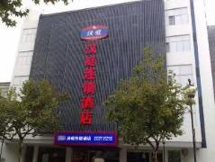 Hanting Hotel Suzhou Canglangting Branch | Hotel in Suzhou