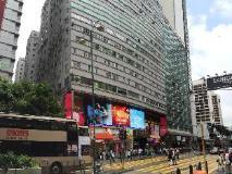 Hong Kong Hotels Booking Cheap | main building enterance